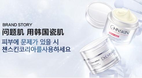 韩国瓷肌一站式皮肤管理专家